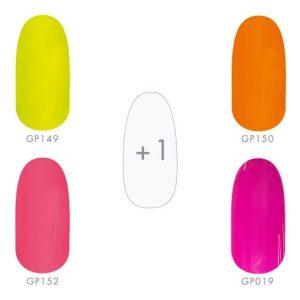 Gel Lac -Culori de Vară- Set 4+1 culori